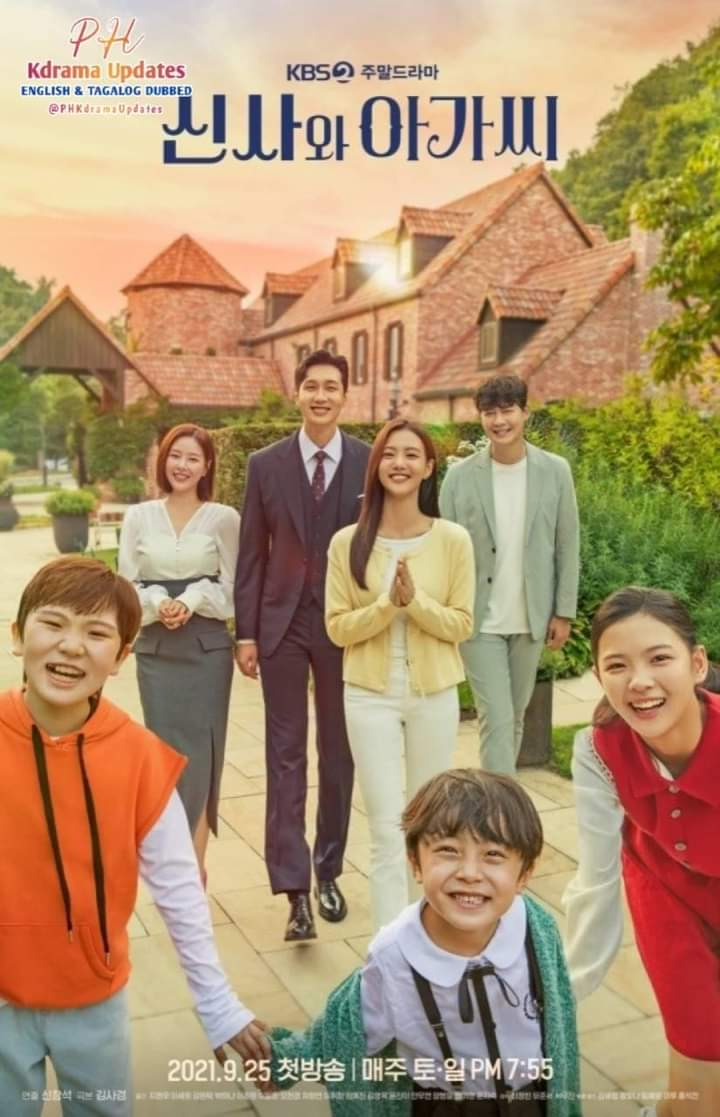 KBS2's 'Young Lady and Gentleman'
