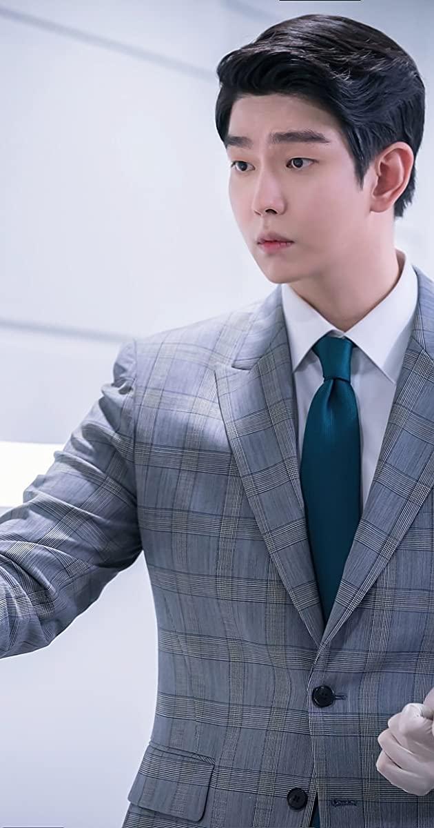 Yoon Kyung San