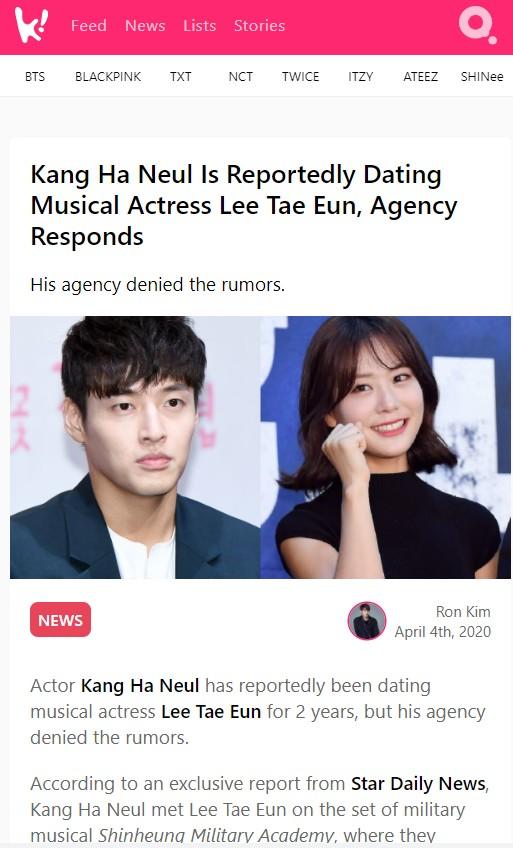 Kang Ha Neul and Lee Tae Eun rewind